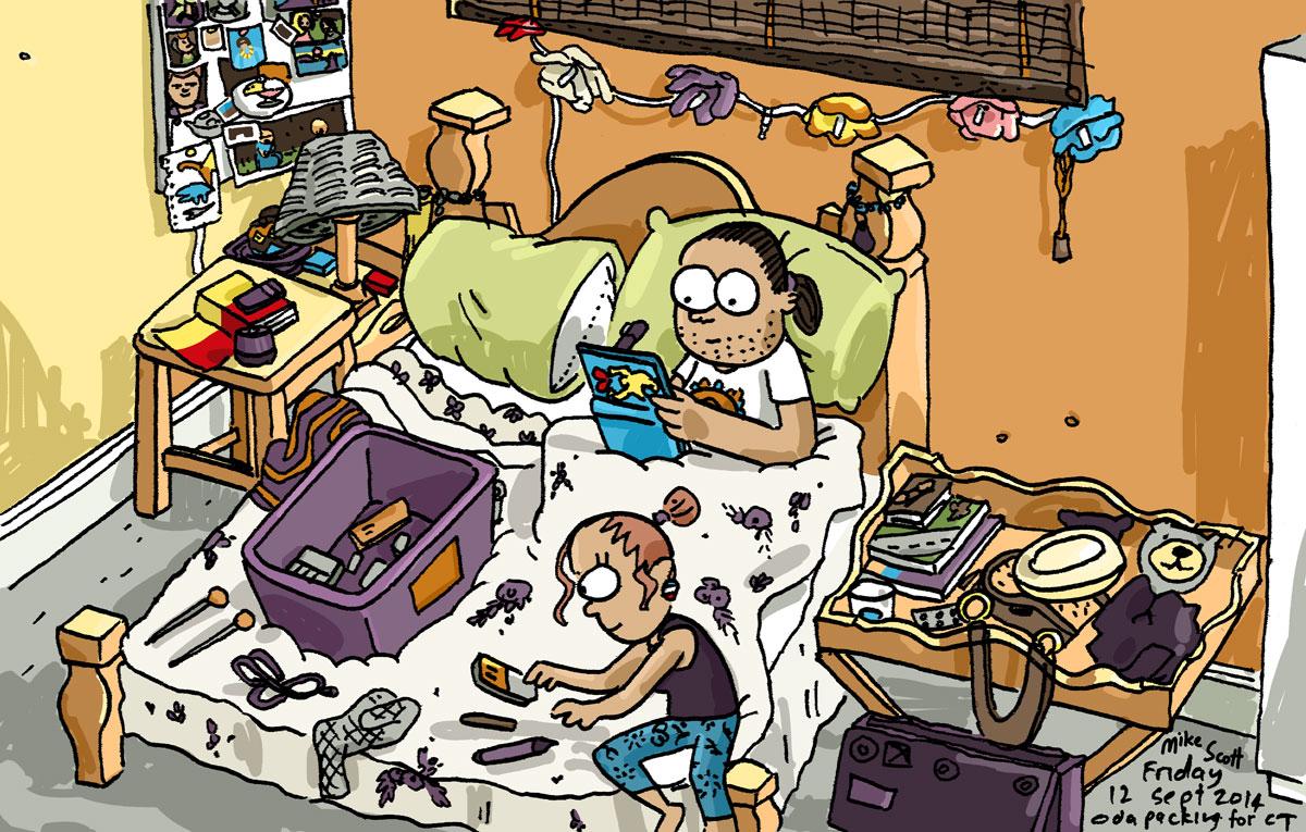 mu_o_room_v5