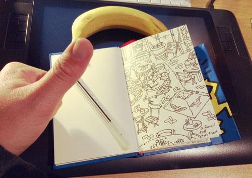 sketchbook_mu_v1