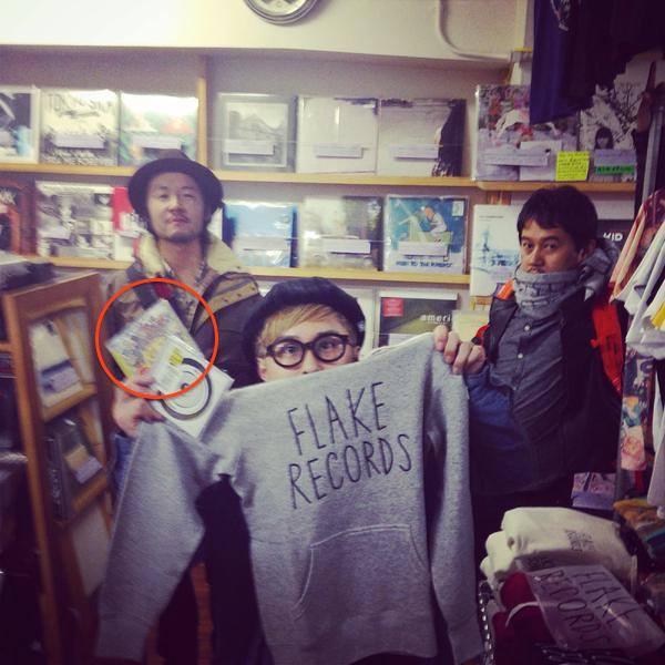 flake_records_japan_kiffness_v1
